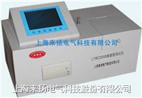 变压器油微水测试仪器