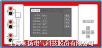 變頻互感器綜合測試儀 LYFA-900