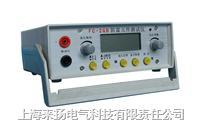 避雷器防雷元件日本阿v片在线播放免费仪 LYFC-2GB