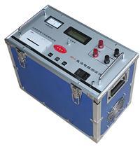 三回路直流電阻測試儀 ZGY-VI