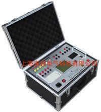 高壓斷路器動特性測試儀 GKH-8008