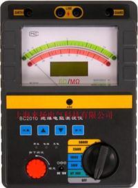 指針式絕緣電阻測試儀 BC2010