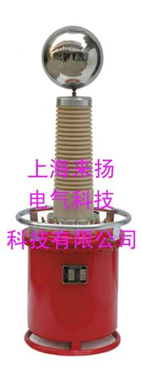 充氣式交流試驗變壓器 YD-100