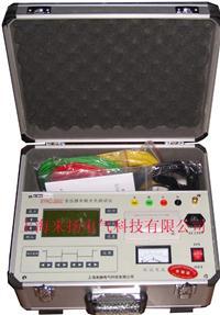 變壓器有載分接開關測試儀 BYKC-2000