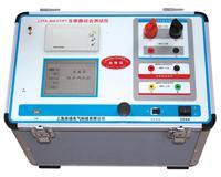 互感器校驗儀 LYFA-800