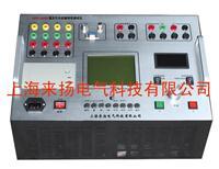 高壓斷路器特性測試儀 GKH-8008