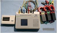 電機經濟運行測試儀 LYDJ