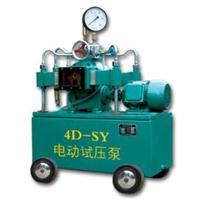 電動試壓泵 4DSY係列