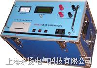 變壓器直流電阻儀 ZGY-III-40A