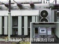 局部放电在线监视系统 SPECmonitor