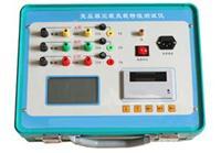 變壓器空載負載綜合測試儀 BYKC3000