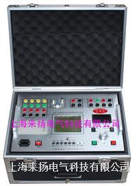 高壓開關動特性測試儀 LYGKC-9000