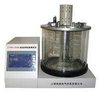 油運動粘度測定儀 LYND-2008