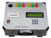 變壓器容量電參數綜合測試儀 BDS型