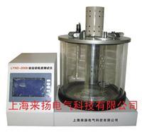 油運動粘度檢定儀 LYND-2008