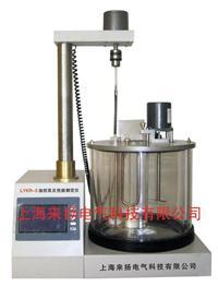 油抗乳化测试仪 LYKR-3