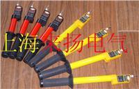 高壓驗電筆 SL