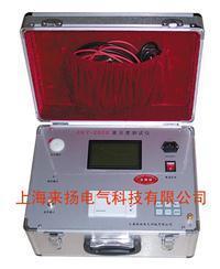 真空度測量儀 ZKY-2000