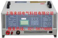 蓄電池容量測量儀 LYKR-4