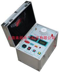 繼電保護儀 LY660