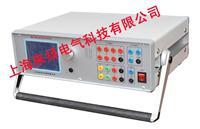 繼電器保護分析儀 LY660