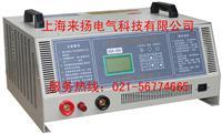 蓄電池單體檢測整組放電儀 LYKR-4