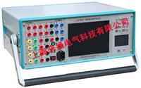 微機繼電保護裝置分析儀 LY806