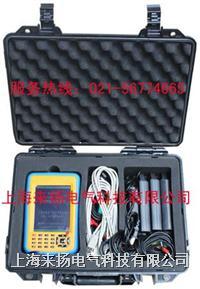 三相電能表現場校驗儀 LYDJ3000