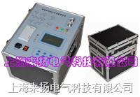 异频介损自动测试仪 LYJS8000