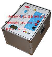 CVT自激法變頻介質損耗測試儀 LYJS6000係列