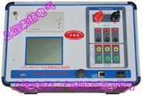 互感器變比極性及伏安特性測試儀 LYFA-1200