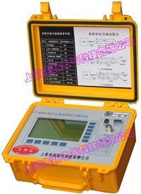 通讯电缆故障测试仪 LYST-100