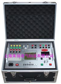 高壓開關特性綜合測試儀 LYGKH-8008係列