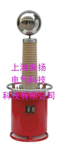 充氣式輕型高壓試驗儀 YDQ系列