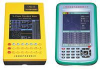 三相多功能電流表校驗儀 LYDJ-3