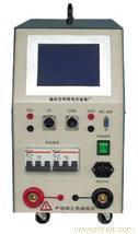 蓄電池恒流放電測試儀 LYXF