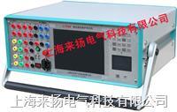 上海六相繼電保護校驗裝置 LY808型