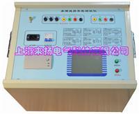 變壓器短路阻抗測試儀 LYBR-V