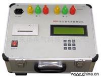 電力變壓器參數測試儀 BDS