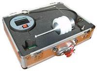 交流低零值絕緣子帶電檢測儀 LYJY