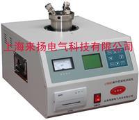 全自動油介質損耗測試儀 LY8000