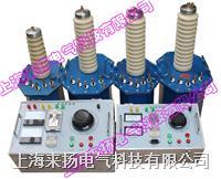 YD係列油浸式試驗變壓器 YD-6KVA/50KV