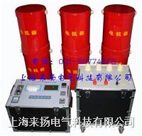 變頻串聯諧振試驗裝置 YD2000-1560kVA/130kV