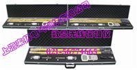 語言無線高壓核相器 FDR-V