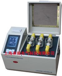 三杯型絕緣油介電強度測試儀 ZIJJ-V