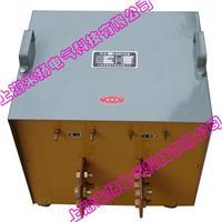 大電流發生器裝置 SLQ-82