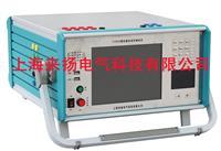 光數字繼電保護測試儀 LY660