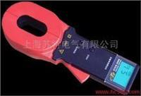 數字式鉗型接地電阻測試儀 ETCR2000