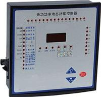 24A路控製器 LY-JKWF