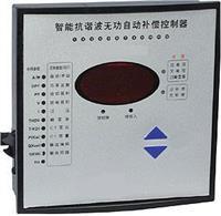 控製器 LYHCX-12